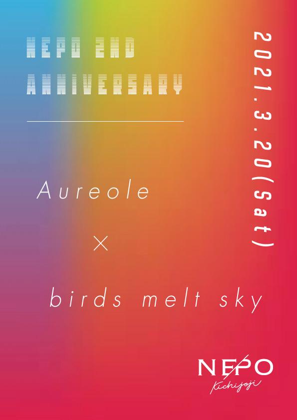 NEPO 2nd Anniversary Aureole × birds melt sky