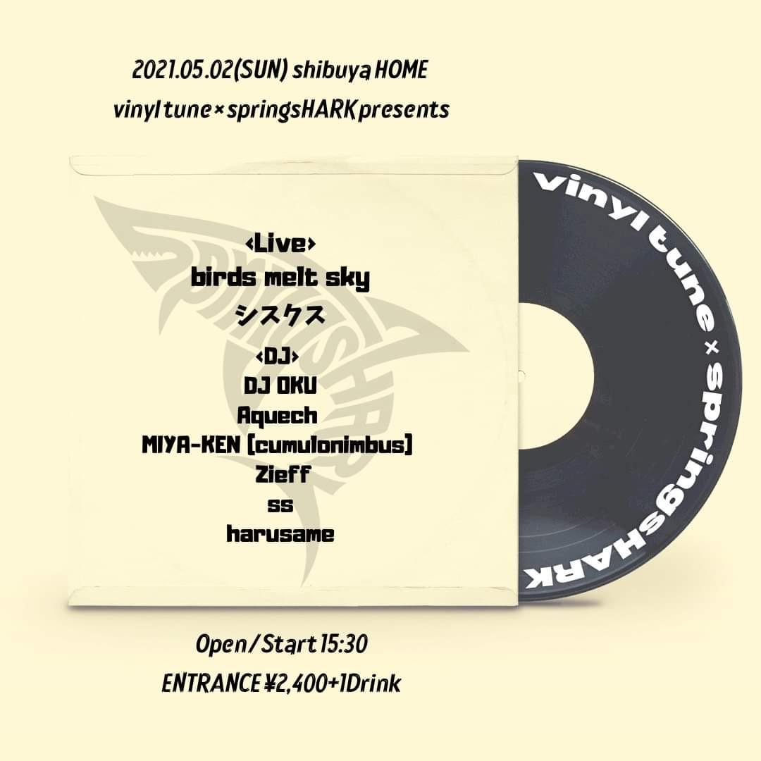vinyl tune × springsHARK