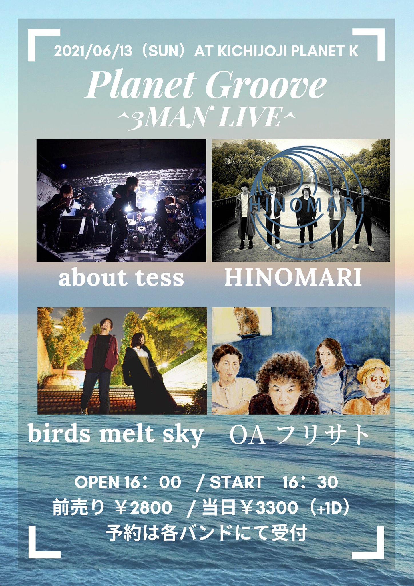 Planet Groove 3MAN LIVE